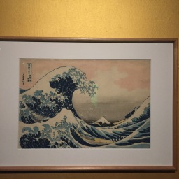 Hokusai in Rome