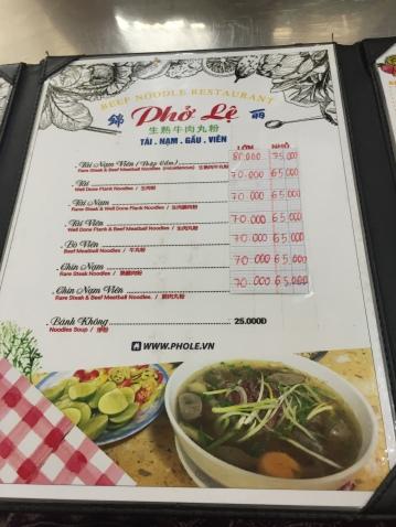menu at Pho Le